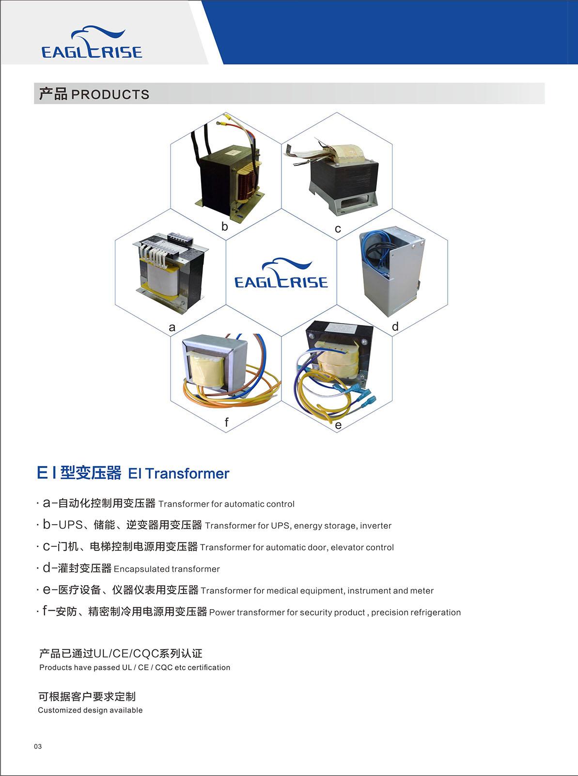 Transformer for automatic door, elevator control