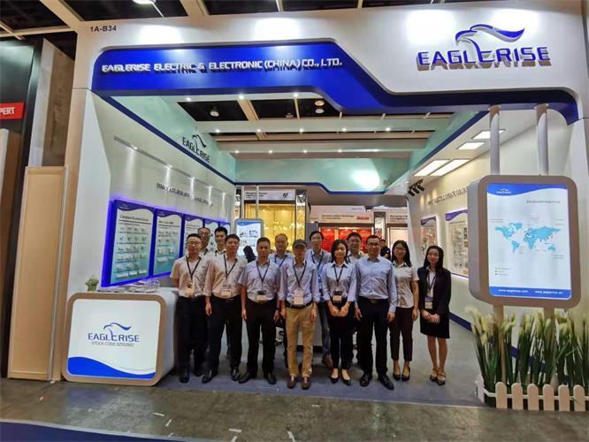 Eaglerise mostró la nueva serie de fuentes de alimentación inteligentes en la Feria Internacional de Iluminación de Hong Kong