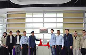 EAGLERISE R &D Center was honoured as Guangdong Province Engineer Center