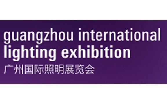 Feria Internacional de Iluminación de Guangzhou
