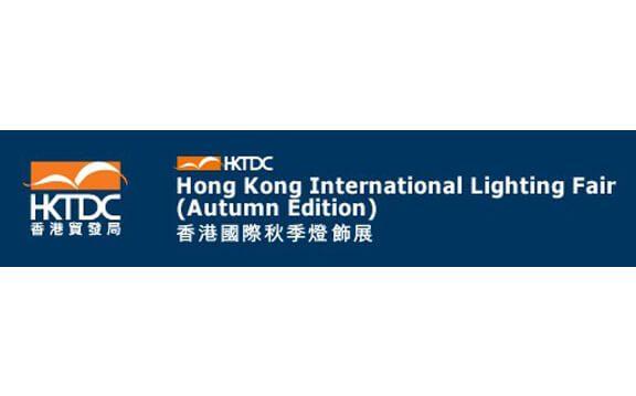 Feria Internacional de Iluminación de Hong Kong (Edición de Otoño)